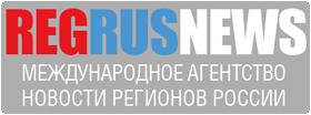 Последние новости и события в России